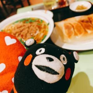 ❤️175❤️蒲田羽つき餃子と台湾ラーメンでパリパリ元気❤️