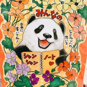 ❤️181❤️上野PARCOでシャンシャンに熱いメッセージ書こう❤️