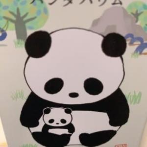❤️563❤️上野動物園で双子パンダおめでとうピヨピヨ❤️