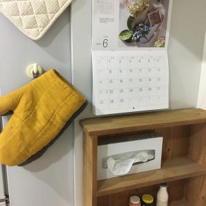 【統一感を考える】キッチンのカレンダーを手放す検討