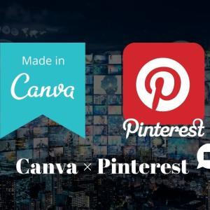 ピンタレストの動画ピンをCanvaで作成する方法