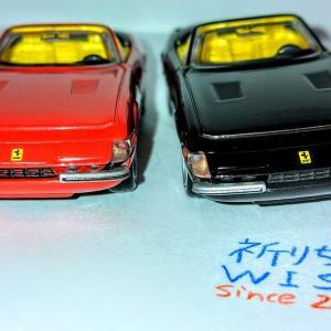 「デイトナ・スパイダー」と呼ばれた名車・フェラーリ 365 GTS4です!