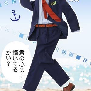 洋服の青山「千歌ちゃんがスーツ着たらこんな感じかなぁ?」【ラブライブ!サンシャイン】
