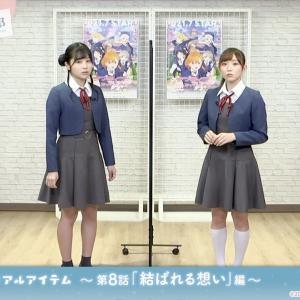 岬なこちゃん、青山なぎさちゃんより背が高い【ラブライブ!声優】