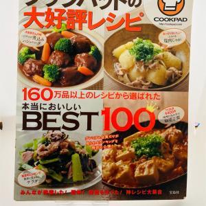 告白します 私は料理が得意ではありません 料理が苦手でも作れるレシピ本