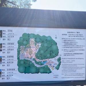 武蔵稜墓地に行きました 天皇のお墓があるって初めて知りました