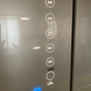 (後編)冷蔵庫買い替え 新冷蔵庫「ベジータ」(スーパーサイヤ人みたいな名前)