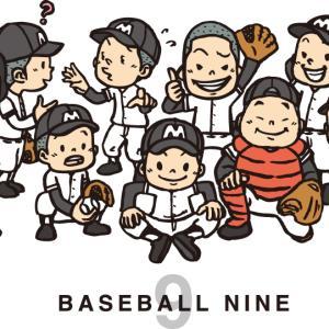 中学 部活 初心者からはじめた野球 3年間の記録 息子「光」
