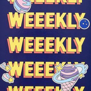 【Weeekly】Hello 歌詞/和訳/カルナビ[We are]