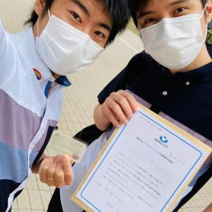 浦安市でスタートしたパートナーシップ宣誓の第1号になりました!
