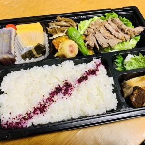 舞浜ホテルのお弁当を頼んでみた!