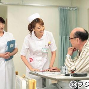 病院大好き♡医療ドラマも大好き!