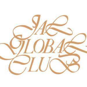 【2021年】JALグローバルクラブ(JGC)修行の記録。