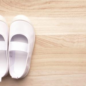 上履きの洗い方!真っ白にするためにはコツがあった⁉