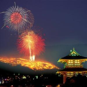 奈良の若草山の山焼きの規模や由来は?尺玉の花火や鑑賞場所はどこがいいの?