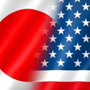 ゴルフクラブ 日本製品と海外製品の違いと選び方