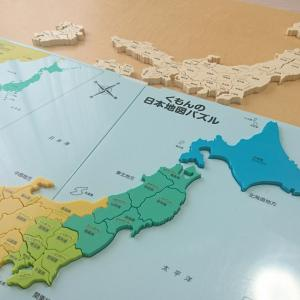 日本地図パズルから学んだこと。