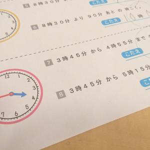 【知育時計】シンプルでおしゃれな知育時計で時計を学ぶ