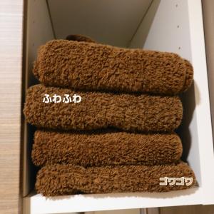 タオルが臭い?乾きやすいエアーかおるのタオルに替えよう