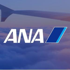 【ANA(全日本空輸)】航空業界がコロナで大赤字!株価は割安なのか倒産可能性はあるか分析!