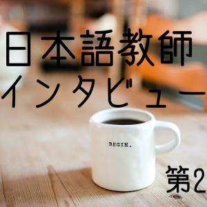 日本語を勉強して良かったと思えるような授業がしたい 日本語教師インタビュー第2回ドナルドさん