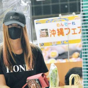 【深田恭子・画像あり】買い物客を釘付けにする黒マスク&ミニスカ姿  ネット「えっろ」