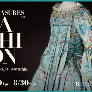 シャネルの歴史的なドレスが展示される特別展