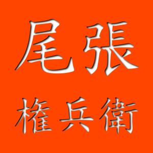 「けものフレンズ」挿入歌「大空ドリーマー」
