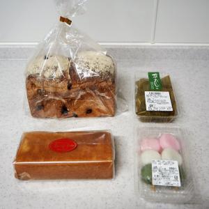 和菓子屋さんのパンとブランデーケーキ 珈琲チャグオ・ボラ