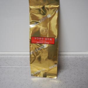 キョワーズコーヒーの感謝セール 京都のおとうふと、高千穂牧場ヨーグルト