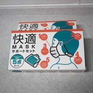 最近、ご挨拶がわりにマスクをよく貰います スイカを貰うと、またスイカ・・・