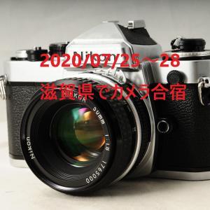 【関西出張/前編】カメラせどりの合宿について【2020/07/25-28】