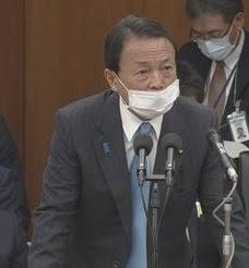 鼻出しマスクの受験生に怒るなら、この老人にはもっと怒れ!