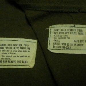 アメリカ陸軍ウールシャツの袖がうぜーのをすっきりさせる