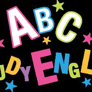 ★育児English★ 60・大切なのは…