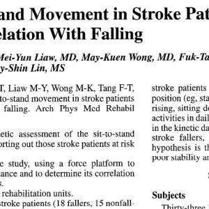 転倒しやすい脳卒中患者は立ち上がり動作にある特徴があった?