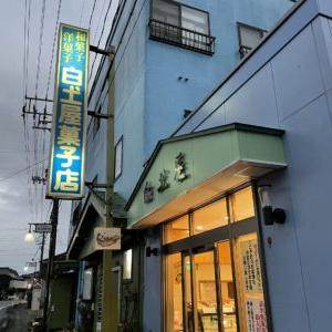 【ジャンボシュークリーム】「白土屋菓子店」 ~福島県いわき市好間町の洋菓子・和菓子屋さん~