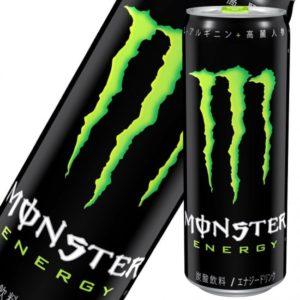 モンスターエナジー愛飲者!相方すぐるの主成分はカフェイン!?毎日自販機へ。。