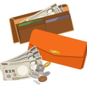 【現金orカード?】お財布の中身がパンパン。財布の中身を断捨離して、整理せよ!