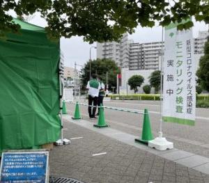 【コロナ】昭和記念公園でPCR検査。QRコードで登録し受付→綿棒で唾液採取→結果はメールで!?