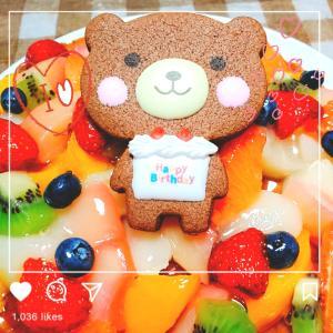 ♡誕生日ケーキ紹介♡まだまだ誕生日週間です!!(о´ω`о)ぇへ♪♡