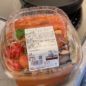 【コストコ】チョッピーノスープ・具だくさんのシーフードスープでおうちイタリアン