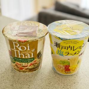 【カルディ】瀬戸内レモン塩ラーメン VS Roi Thaiグリーンカレーライス