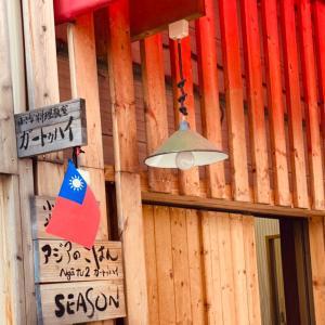 【お料理教室】元町で本格台湾ルーローミャンと海老ワンタンスープを習う