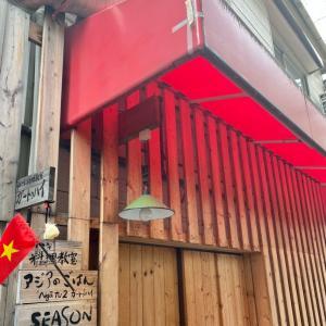 【お料理教室】神戸元町で定番ベトナム料理(フォー&生春巻き)を習う