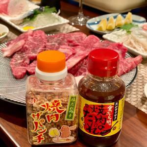 """【カルディ】""""焼肉ザ・パンチ"""" VS """"食いしん坊の焼肉のタレ"""""""