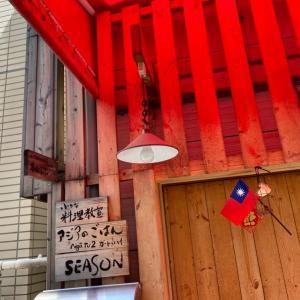 【お料理教室】元町で本格大根餅と担仔麺(タンツー麺)を習う