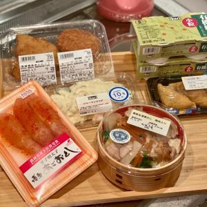 【神戸おかいもの】いかりスーパーのお惣菜が美味しくて爆買い