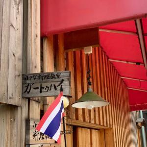 """元町で""""ケチらないガパオライス""""とトムヤムクンを習う"""