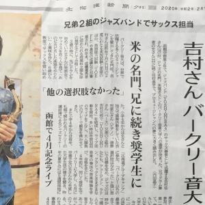 2/24 ちゃっぷ林館(温泉)>焼肉きんぐ